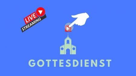 gdstream